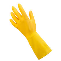 RUBBER GLOVE YELLOW SMALL#
